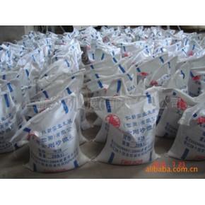 优质天然石榴石(金刚砂)微粉