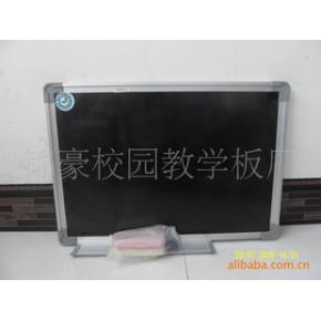 批发优质黑板市内免费送货 保证质量