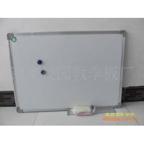 专业生产磁性黑.白.绿板.木黑板[]