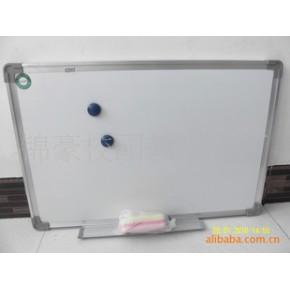 专业生产磁性黑.白.绿板.升降板.折叠板.木黑板