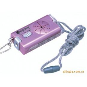 日本斯特林防身报警器防色狼报警器兼照明紧急求助美女护身符