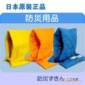 日本防灾头巾防火头巾防震防砸头巾应急斯特林地震产品防辐射