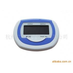 新型家用血压计 -BP102