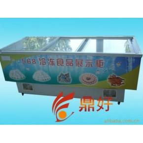 批发零售水果冷藏柜生鲜柜海鲜冷藏柜平岛柜冷藏单岛柜