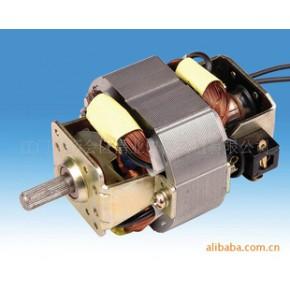 5425串激电机、榨汁机、碎纸机、磨刀机搅拌机电机