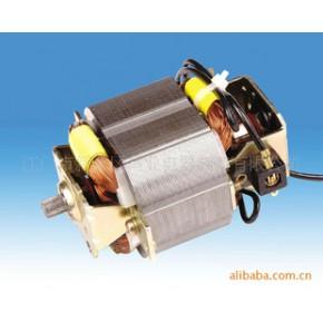 5430串励电机、搅拌机、碎纸机、磨刀机榨汁机电机