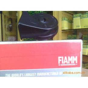 FIAMM  飞驰(飞亚姆)蜗牛喇叭 AM80S