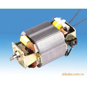 5440串激电机搅拌机、榨汁机、碎纸机、磨刀机电机
