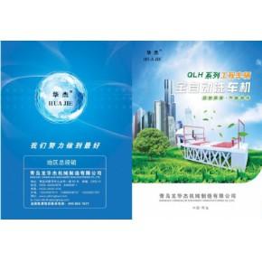 青岛龙华杰机械制造有限公司供应汽车高压洗车机