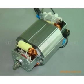 5440R串励电机碎纸机、磨刀机、搅拌机、榨汁机电