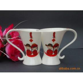 景德镇 骨瓷 奶杯/情侣对杯 心相印