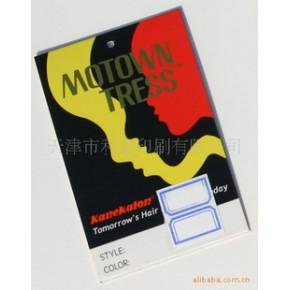 吊牌吊卡等纸类印刷品 2(台(套))
