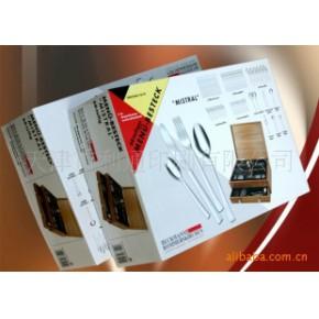 产品包装 4(台(套))