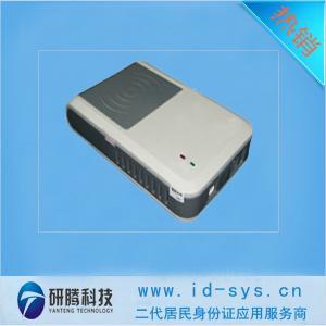 华旭hx-fdx3身份证读卡器