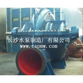 S型单级双吸离心泵,S型双吸泵,S型中开泵,S型双吸中开泵