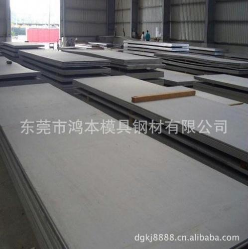 C1018碳结钢