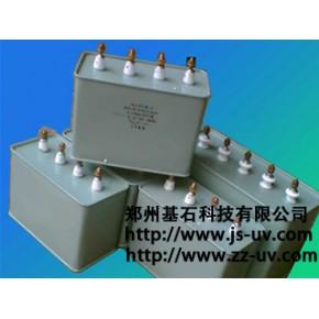 河南郑州供应uv机专用uv电容器