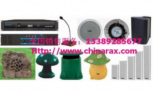 陕西西安背景音乐系统,西安公共广播系统厂家销售安装