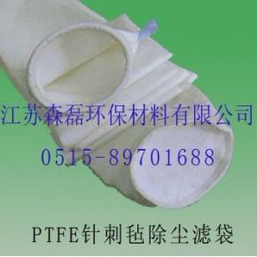 江苏森磊环保材料有限九州国际娱乐