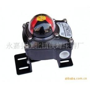 气动阀门执行器配件——信号盒