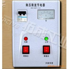 诚招全国各地节电产品代理及节电工程改造;