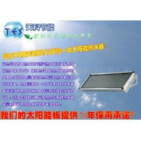 优质 欧式平板太阳能集热板 新电子产品
