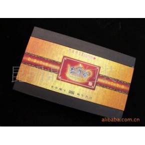 普洱茶包装盒/茶壶金卡包式云南普洱茶长双饼礼盒