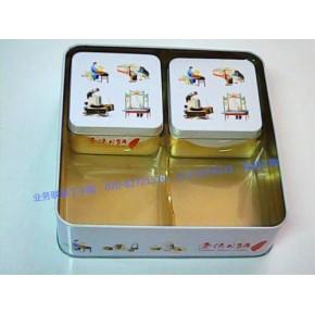 内盒配大铁盒,正方形套装铁盒,四内盒配外盒铁盒