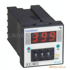 批发  销售 拨码 指针式温控器