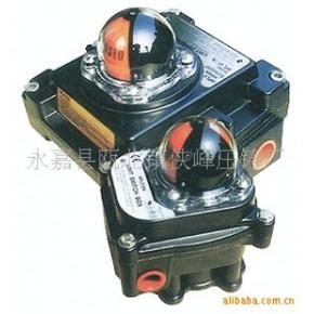 气动阀门执行器配件——信号盒铝合金铸件