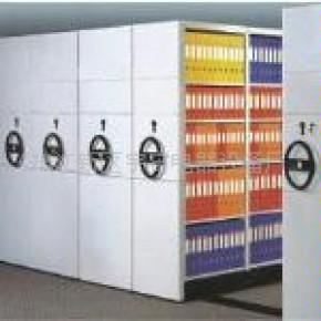 移动密集架密集柜系列档案手动.智能密集架货架