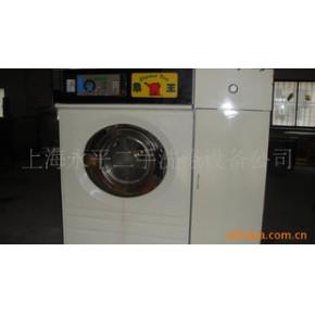 出售象王全自动二手干洗机,水洗机,烘干机整套设备