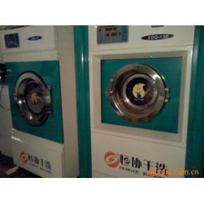 恒协二手石油干洗机 二手洗涤设备烘干机全套设备