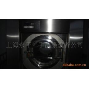 出售二手航星水洗机 脱水机 烘干机整套洗涤设备