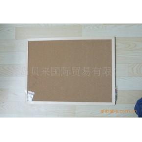 软木板、木框软木板木框软木留言板