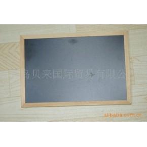 黑板、木框黑板、无磁黑板、木框无磁黑板