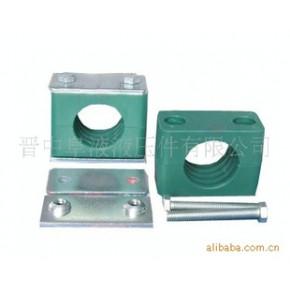 轻型塑料管夹JB/ZQ4008-97