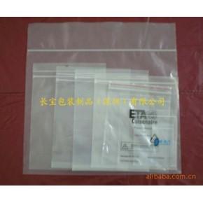 骨袋、复合包装袋、各种包装材料