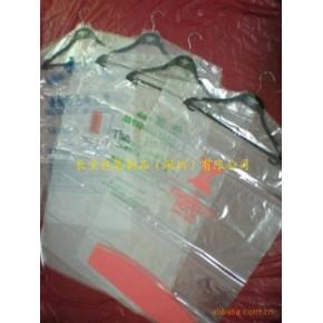 各类包装材料,PE、PO、OPP胶袋,无纺布袋