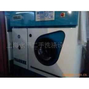 永平二手干洗机转让 二手干洗机信息 二手干洗机交易