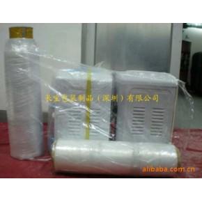 PE薄膜等各类包装制品、胶袋、注塑产品等