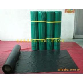 马路胶纸、塑料薄膜用于工业、食品等包装制品