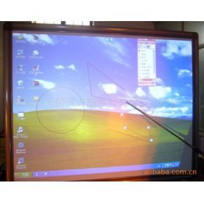 红外电子白板/交互式电子白板/电磁感应电子白板