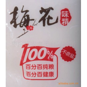 中国驰名 梅花99味精 2KG 绿色食品 1×12