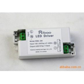 LED驱动电源,3-18w外置恒流驱动