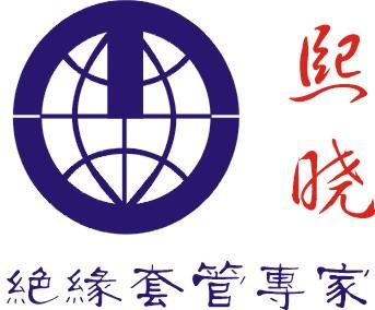 广州熙晓科技有限公司