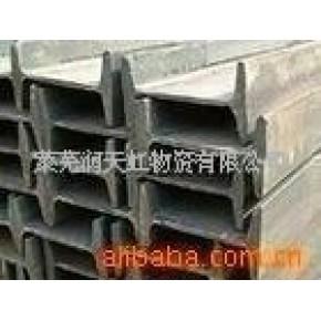 各规格工字钢供应 Q235B