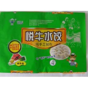 诚招清真速冻水饺代理、清真食品、清真速冻食品