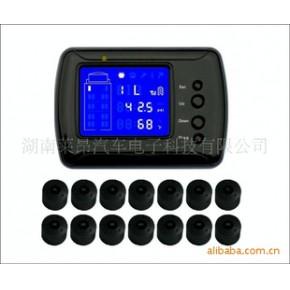 十四轮数字压力监测系统,TPMS,汽车导航系统