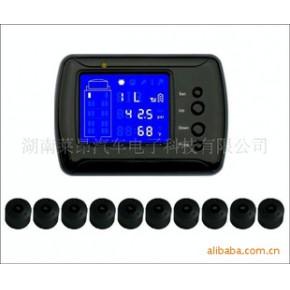 十轮数字压力监测系统,TPMS